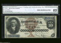 Large Size:Silver Certificates, Fr. 288 $10 1880 Silver Certificate CGA Gem Uncirculated 65.