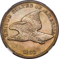 Proof Flying Eagle Cents, 1856 1C Snow-9 PR63 NGC....