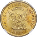 Territorial Gold , 1853 $20 Assay Office Twenty Dollar, 900 Thous. MS63+ NGC. K-18, R.2....