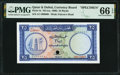 Qatar & Dubai Currency Board 25 Riyals ND (ca. 1960) Pick 4s Specimen PMG Gem Uncirculated 66 EPQ