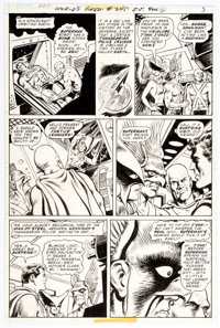 Curt Swan and Murphy Anderson World's Finest Comics #245 Story Page 2 Original Art (DC Comics, 1977)