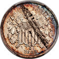 Patterns, 1869 2C Two Cents, Judd-674A, Pollock-751, Unique, PR61 PCGS....