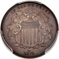Patterns, 1870 5C Shield Nickel, Judd-805, Pollock-893, High R.7, PR63 Brown PCGS....