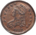 1822 DT50C Obverse Half Dollar Die Trial, Judd-A1822-1, Pollock-6215, High R.7, MS64 Brown PCGS. CAC....(PCGS# 113072)