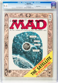 Magazines:Mad, MAD #26 White Mountain Pedigree (EC, 1955) CGC NM 9.4 Off-white pages....