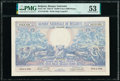 World Currency, Belgium Banque Nationale de Belgique 10,000 Francs-2000 Belgas 5.12.1929 Pick 105 PMG About Uncirculated 53.. ...