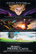 """Movie Posters:Animation, Howl's Moving Castle (Buena Vista, 2004). Rolled, Very Fine. One Sheet (27"""" X 40""""). Animation.. ..."""