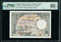 French Afars & Issas Tresor Public 500 Francs ND (1973) Pick 31 PMG Gem Uncirculated 65 EPQ
