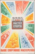 """Movie Posters:Sports, 1980 Moscow Summer Olympics Lot (1978/1979). Rolled, Overall: Very Fine-. Russian Posters (2) (25.75"""" X 38.5"""" & 26.25"""" X 40.... (Total: 2 Items)"""