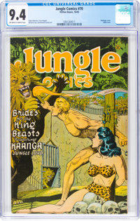 Jungle Comics #70 (Fiction House, 1945) CGC NM 9.4 Off-white to white pages