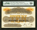 World Currency, East Africa Government of the East Africa Protectorate 10 Rupees 1.5.1916 Pick 2A PMG Very Fine 30.. ...