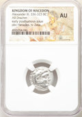 Ancients:Greek, Ancients: MACEDONIAN KINGDOM. Alexander III the Great (336-323 BC). AR drachm (18mm, 11h). NGC AU. ...