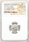 Ancients:Greek, Ancients: MACEDONIAN KINGDOM. Alexander III the Great (336-323 BC). AR drachm (18mm, 4.28 gm, 11h). NGC MS 4/5 - 5/5....