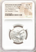 Ancients:Greek, Ancients: MACEDONIAN KINGDOM. Alexander III the Great (336-323 BC). AR tetradrachm (27mm, 15.43 gm, 10h). NGC Choice VF 5/5 - 3/5. ...