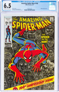 Bronze Age (1970-1979):Superhero, The Amazing Spider-Man #100 (Marvel, 1971) CGC FN+ 6.5 Off-white to white pages....