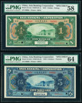 China Asia Banking Corporation 1; 5 Dollars 1918 Pick S111s2; S112s3 Two Specimen PMG Choice About Unc 58; Choice