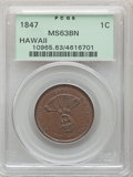 1847 1C Hawaii Cent MS63 Brown PCGS. PCGS Population: (111/52). NGC Census: (56/24). CDN: $1,200 Whsle. Bid for NGC/PCGS...