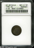 Early Half Dimes: , 1795 H10C --Bent, Cleaned--ANACS. VF Details, Net Fine 12. ...