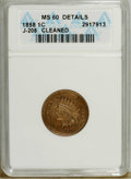 Patterns: , 1858 P1C Indian Cent, Judd-208, Pollock-253-254, 259, 261, R.4-7--Cleaned--ANACS. MS60 Details. NGC Census: (0/31). PCGS Po...