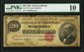 Fr. 1178 $20 1882 Gold Certificate PMG Very Good 10