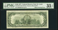 Full Face to Back Offset Error Fr. 2168-H $100 1977 Federal Reserve Note. PMG Choice Very Fine 35 EPQ