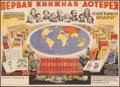 """Movie Posters:Foreign, First Book Lottery: Book Instead of Vodka (1930). Very Fine- on Linen. Russian Advertising Poster (38.75"""" X 28""""). Foreign.. ..."""