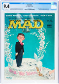 Magazines:Mad, MAD #40 (EC, 1958) CGC NM 9.4 White pages....