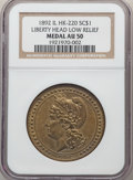 So-Called Dollars, 1892 MS World's Columbian Exposition, Liberty Head Low Relief, HK-220a, Eglit-51A Variety, Bronze, AU50 NGC. A rare beaded ...