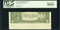 Error Notes:Inverted Reverses, Inverted Back Error Fr. 1915-B $1 1988A Federal Reserve Note. PCGS Choice About New 58PPQ.. ...