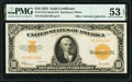 Large Size:Gold Certificates, Fr. 1173a $10 1922 Gold Certificate PMG About Uncirculated 53 EPQ.. ...