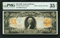 Large Size:Gold Certificates, Fr. 1185 $20 1906 Gold Certificate PMG Choice Very Fine 35 EPQ.. ...