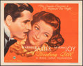 """Movie Posters:Comedy, Broadway Bill (Columbia, 1934). Fine+ on Paper. Half Sheet (22"""" X 28""""). Comedy.. ..."""