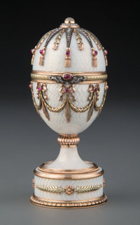 A 14K Vari-Color Gold, Guilloché Enamel, Diamond, and Cabochon-Mounted Standing Egg with Bouquet Surprise in the...