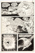 Original Comic Art, Curt Swan and Murphy Anderson Superman #236 Story Page 14 Original Art (DC, 1971)....