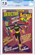 Silver Age (1956-1969):Superhero, Detective Comics #359 (DC, 1967) CGC FN/VF 7.0 Off-white pages....