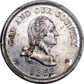 Patterns, 1863 2C Two Cents, Judd-308, Baker-37B, Pollock-373, Musan...