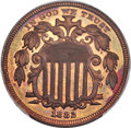 Patterns, 1882 5C Shield Nickel, Judd-1694, Pollock-1896, Low R.7, PR66 Red and Brown PCGS....
