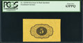 Fractional Currency:First Issue, Fr. 1231SP 5¢ First Issue Wide Margin Back PCGS Choice New 63PPQ.. ...