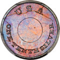1850 P1C One Cent, Judd-122 Restrike, Pollock-137, High R.7, PR66+ Red and Brown PCGS. CAC....(PCGS# 11525)