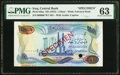 Iraq Central Bank of Iraq 1 Dinar ND (1973) Pick 63as Specimen PMG Choice Uncirculated 63