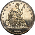 Patterns, 1838 50C Half Dollar, Judd-76b, Pollock-89a, R.8, PR63 Cam...