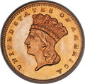 Gold Dollars, 1861 G$1 MS67 PCGS. Ex: Simpson. Like other gold d...