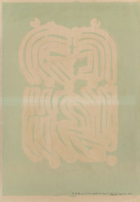 Chryssa (1933-2013) It's Sculpture Poster, 1967 Lithograph in colors on wove paper 63-1/2 x 44 in