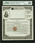 Series F Savings Bond $10,000 ND (1940s) Schwan 263b Remainder PMG Choice About Unc 58 EPQ, HOC