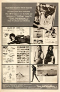 """Movie Posters:James Bond, Thunderball (United Artists/Esquire, 1965). Very Fine- on Linen. Promotional Poster (40"""" X 60"""") Advance. . ..."""