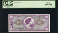 Military Payment Certificates:Series 651, Series 651 $10 PCGS Gem New 65PPQ.. ...