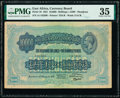 World Currency, East Africa East African Currency Board 10,000 Shillings = 500 Pounds 15.12.1921 Pick 19 PMG Choice Very Fine 35.. ...