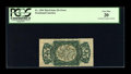 Fractional Currency:Third Issue, Fr. 1294 25c Third Issue Inverted Back Surcharge PCGS Very Fine 20....