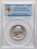 Errors, 1969 25C Washington Quarter -- Flipover Double Strike in Collar -- AU58 PCGS.. From The Mahal Collection, Part IV. ...