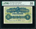 World Currency, East Africa East African Currency Board 5 Florins 1.5.1920 Pick 9 PMG Choice Very Fine 35.. ...